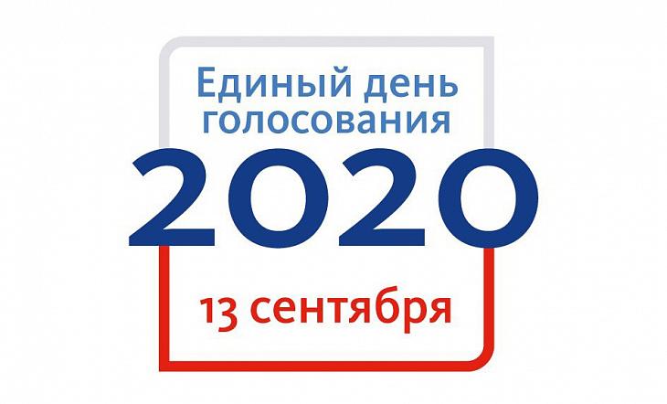 Надежное электроснабжение более 14 тысяч избирательных участков обеспечат «Россети Центр» и «Россети Центр и Приволжье» в дни выборов