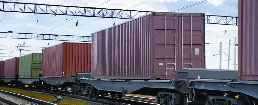 Отслеживание железнодорожных контейнеров