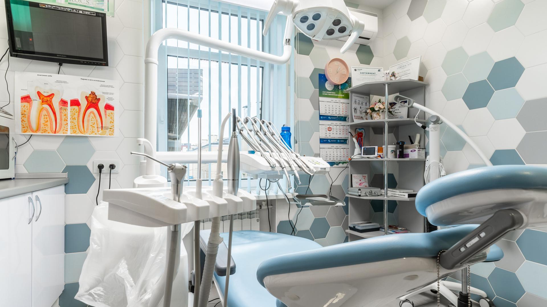 Стоматология в Калуге