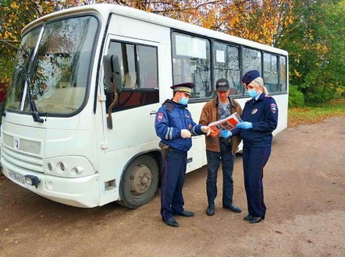 Смоленская Госавтоинспекция провела профилактическую акцию «Автобус»