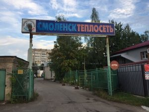 Предприятия Смоленска начали приостанавливать очный прием граждан
