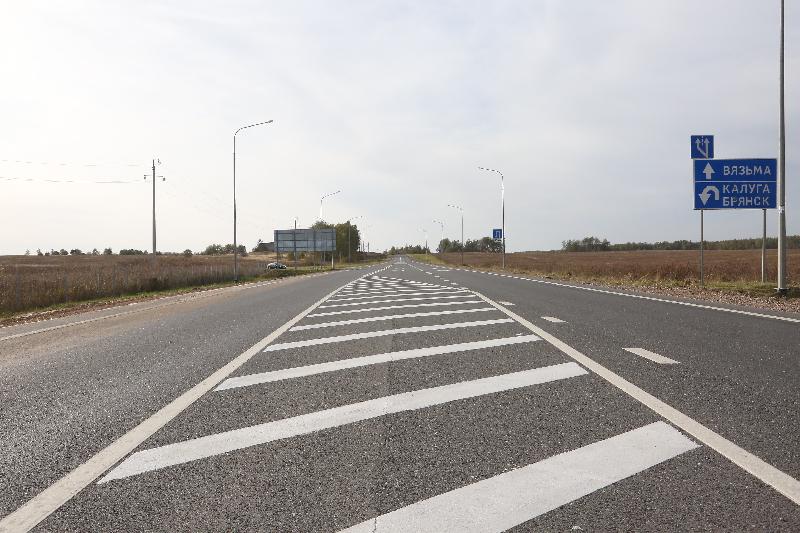 Какие региональные дороги Смоленской области станут федеральными