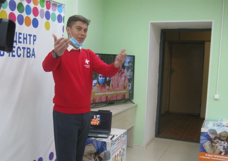 В Смоленске открылся волонтерский клуб «Мы вместе»