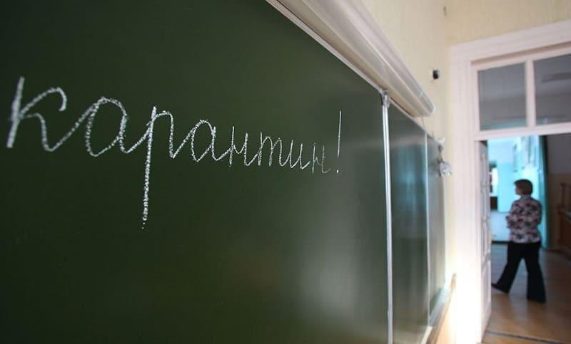 В двух школах Смоленской области ввели карантин из-за групповых заболеваний ОРВИ