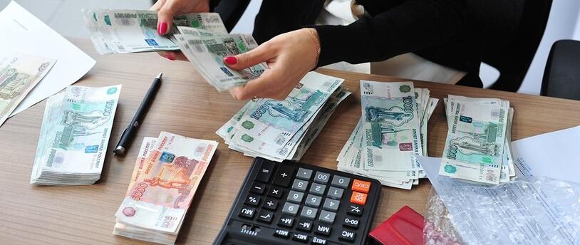 Виды займов под залог наличными
