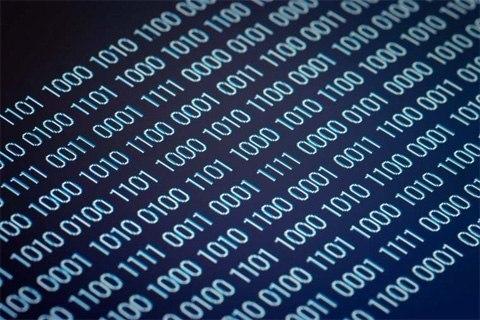 Лицензия на шифрование
