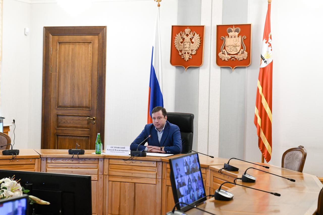 На Смоленщине обсудили готовность региона к осенне-зимнему периоду