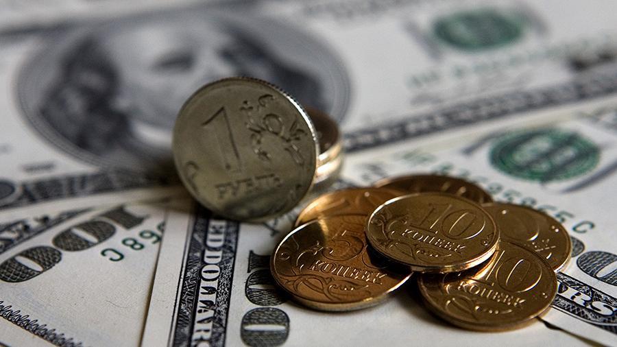 Банку России предложили использовать активы на ИИС как залог при получении кредита