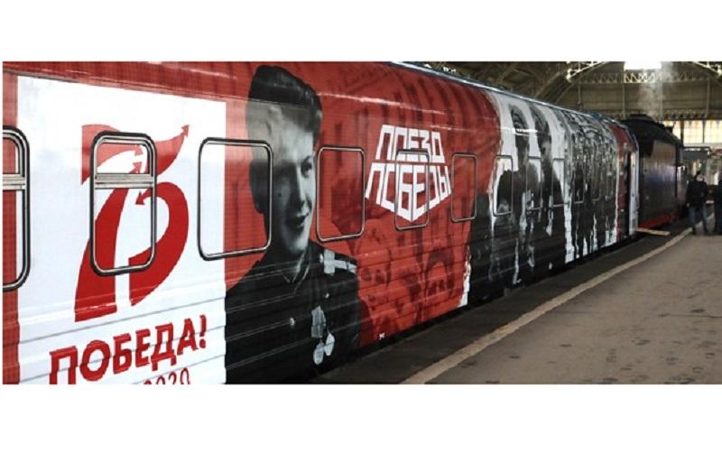 В Смоленскую область прибудет «Поезд Победы»