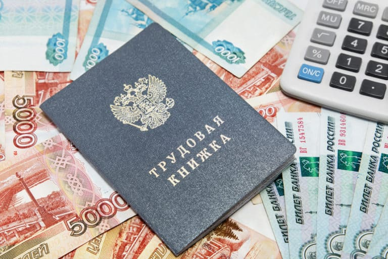 В Смоленской области на поддержку безработных направили 1,2 млрд рублей