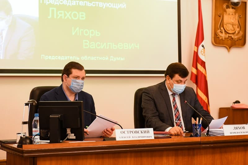 Представители партий в Смоленской областной Думе высказали свое мнение о принятом бюджете