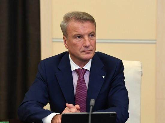 В Смоленске будут судить бывшего замначальника департамента здравоохранения