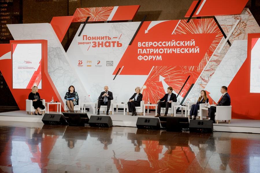 Смоляне принимают участие во Всероссийском патриотическом форуме