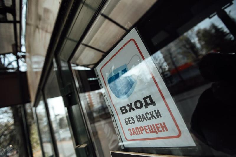 Верховный суд РФ разрешил магазинам не обслуживать покупателей без масок