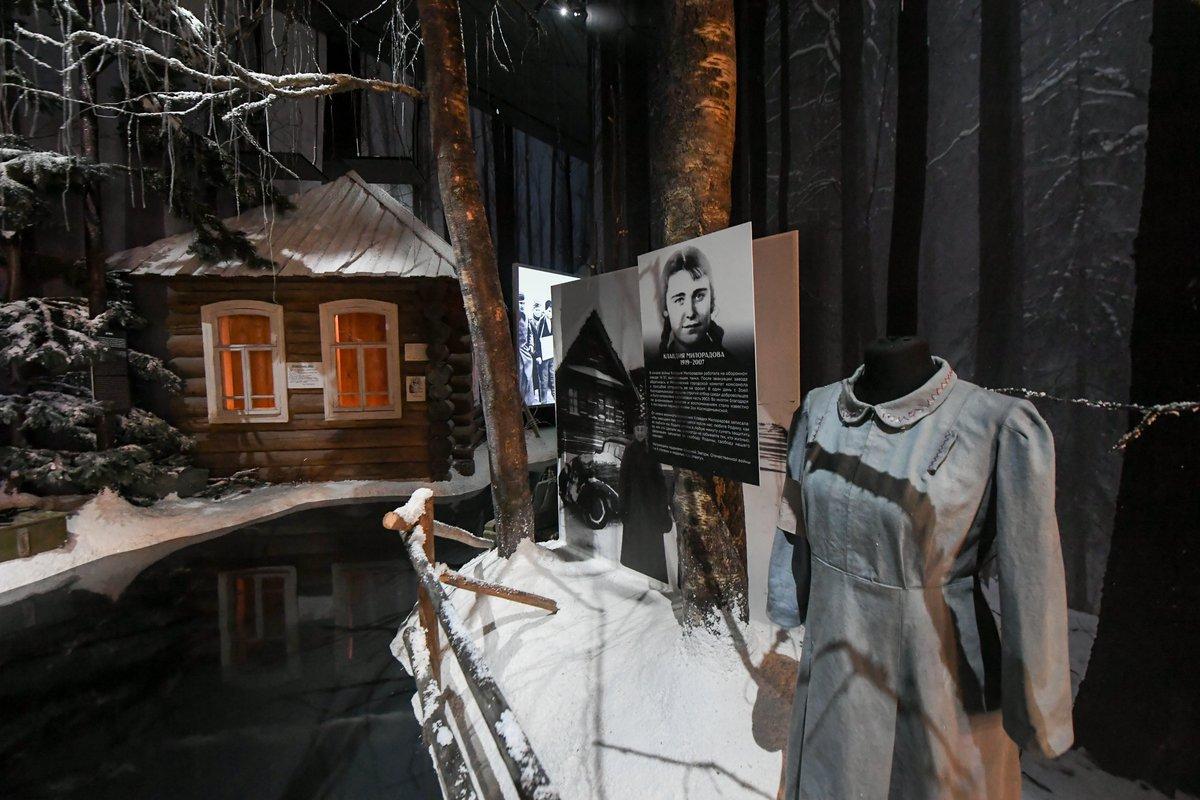 В музее Зои показали фильм «Зоя»