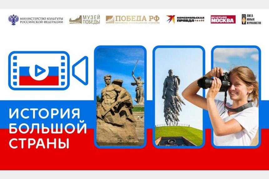 Юных смолян приглашают к участию в патриотическом онлайн-конкурсе