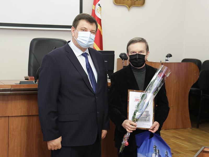 В Смоленской областной Думе наградили победителей журналистского конкурса