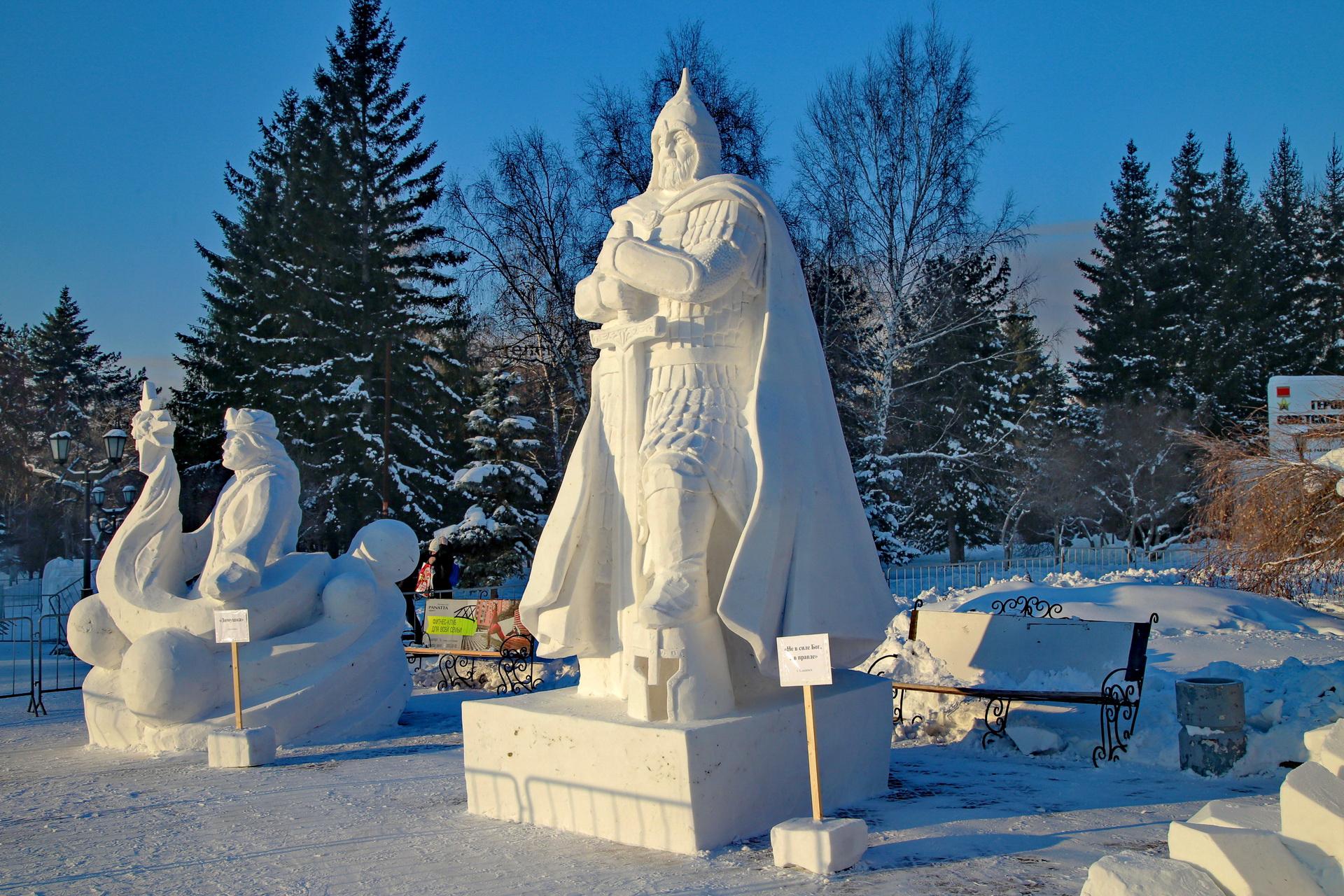 Снежную композицию команды из Смоленска разрушили в Новосибирске
