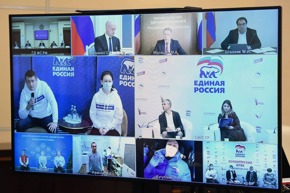 «Единая Россия» готовит второй Социальный онлайн-форум