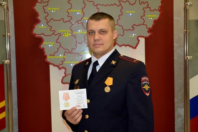 В Смоленской области госавтоинспектор награжден медалью за спасение ребёнка