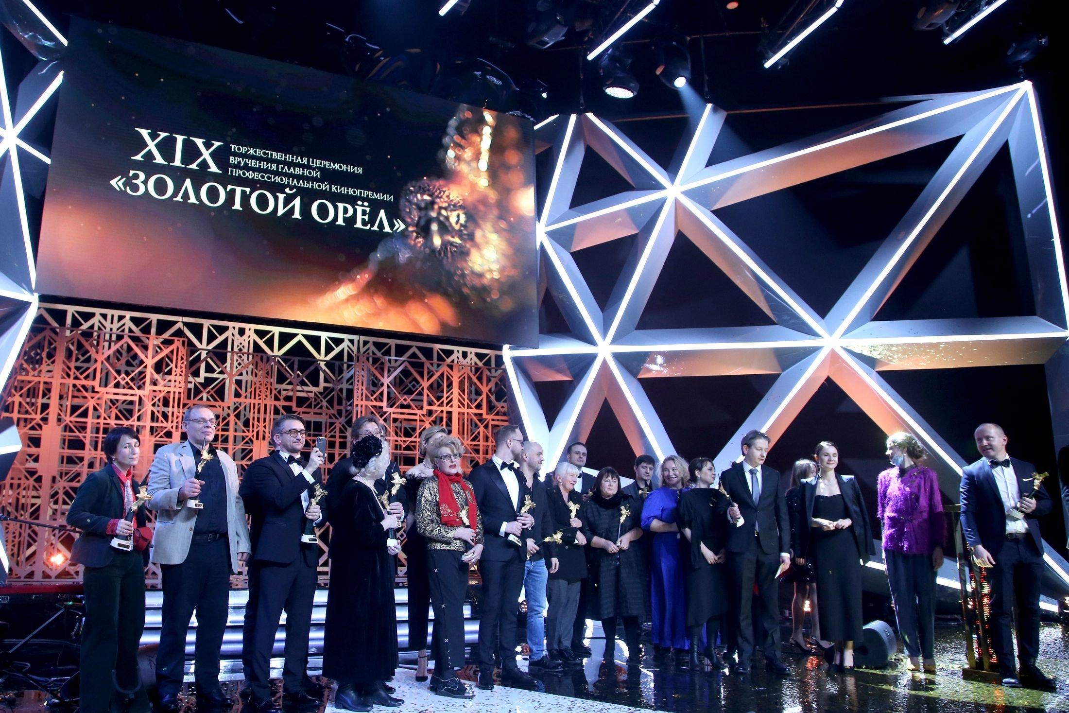 Гран-При XIX премии «Золотой Орел» получили ученики Михалкова