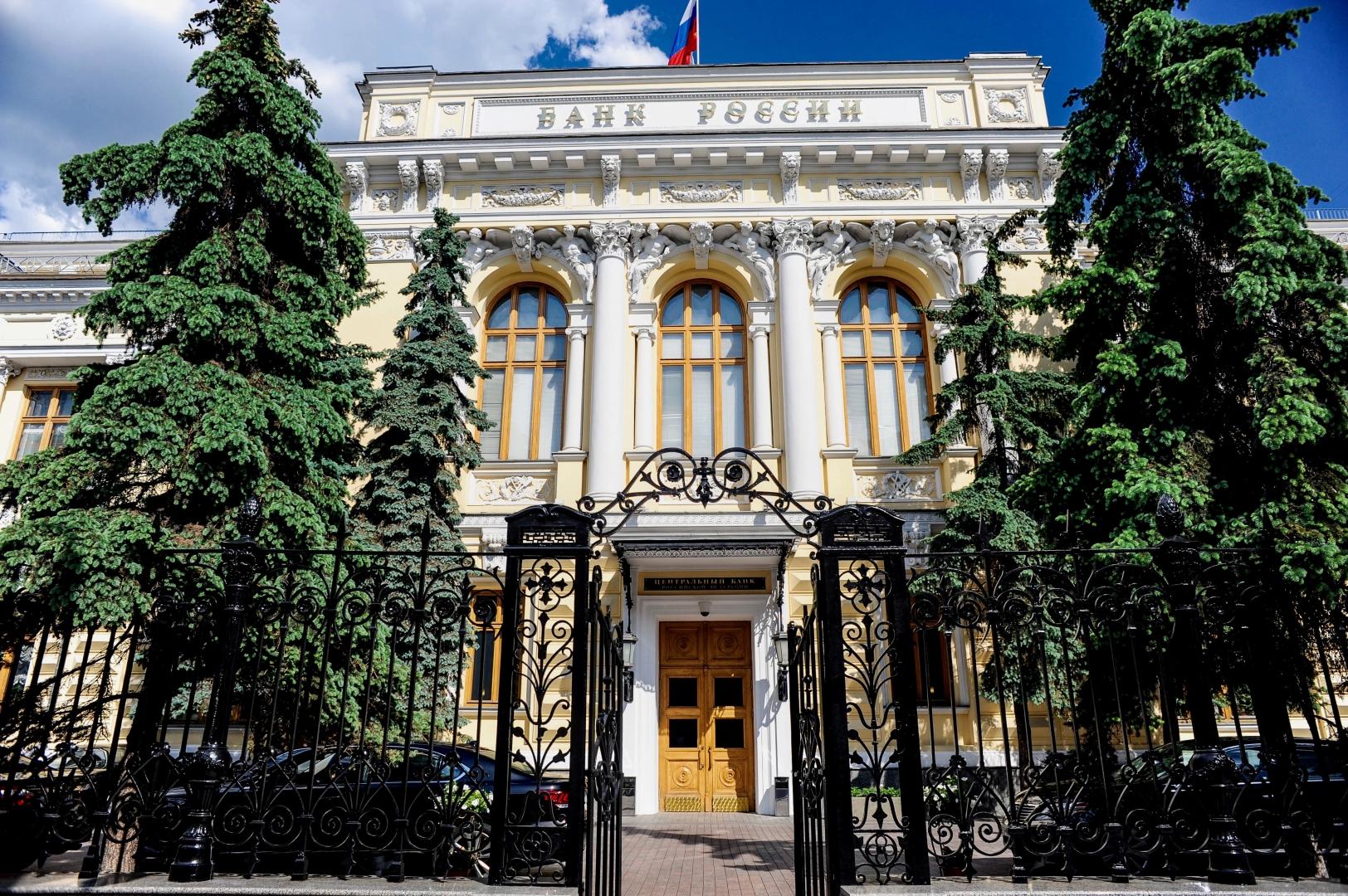 Банк России составил портрет розничного инвестора
