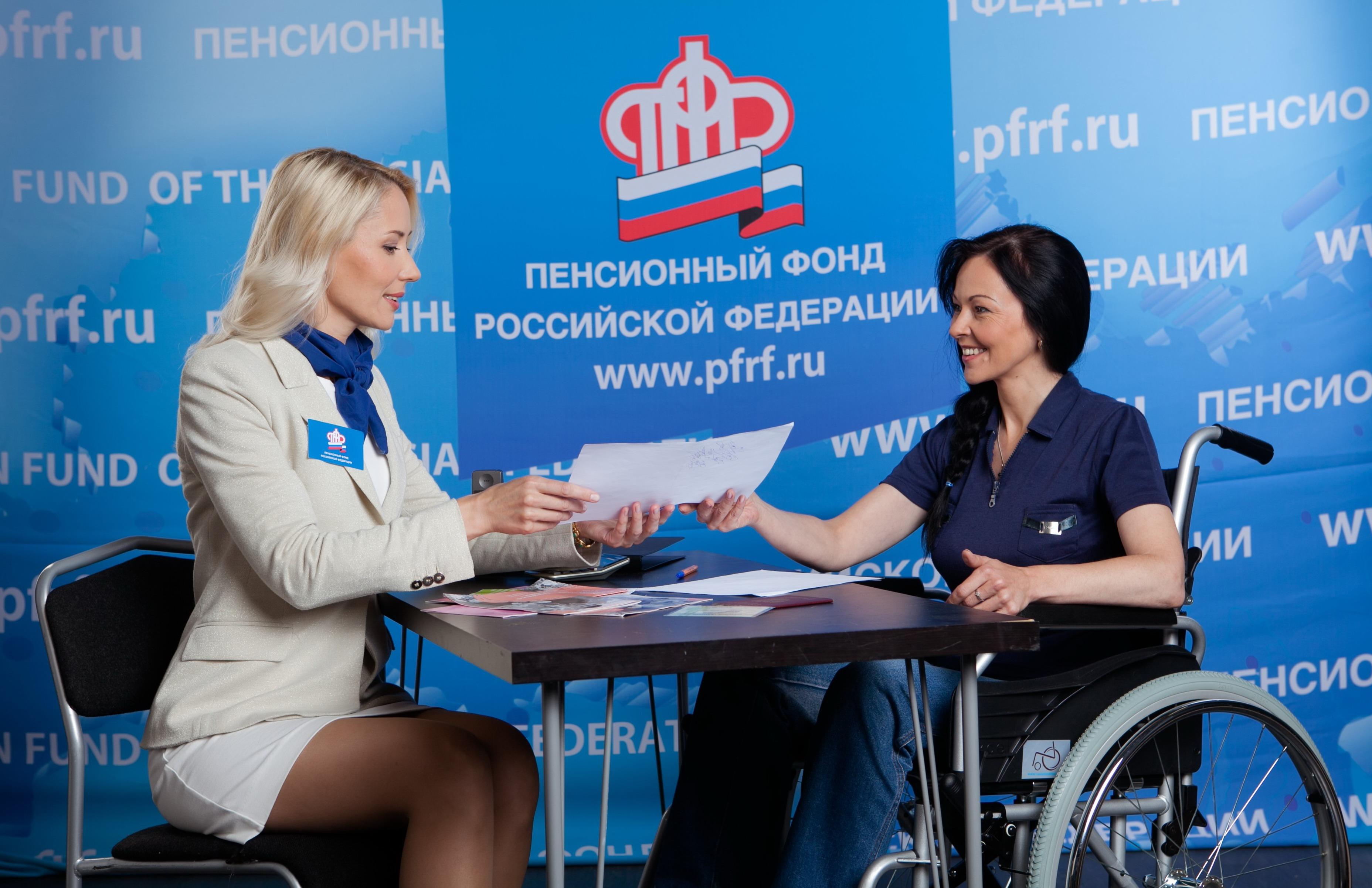 Пенсионные фонды выбрали главу объединяемой СРО