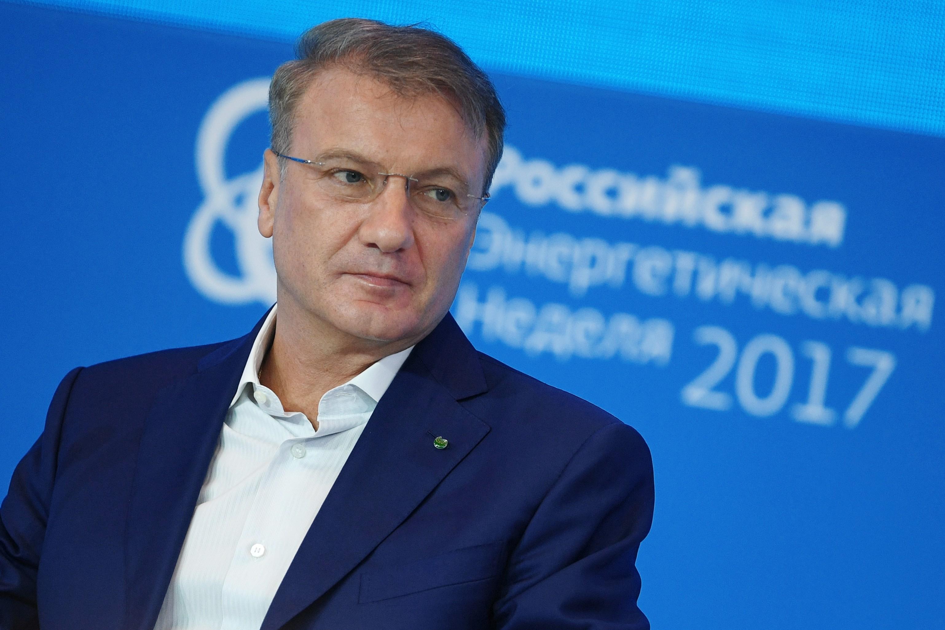 Греф назвал самые эффективные меры поддержки россиян и бизнеса в пандемию