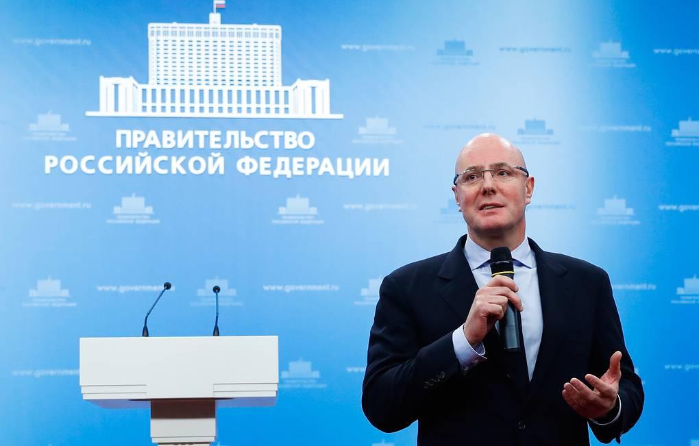 Чернышенко заявил, что около 20 госуслуг переведут на новую версию портала до конца марта