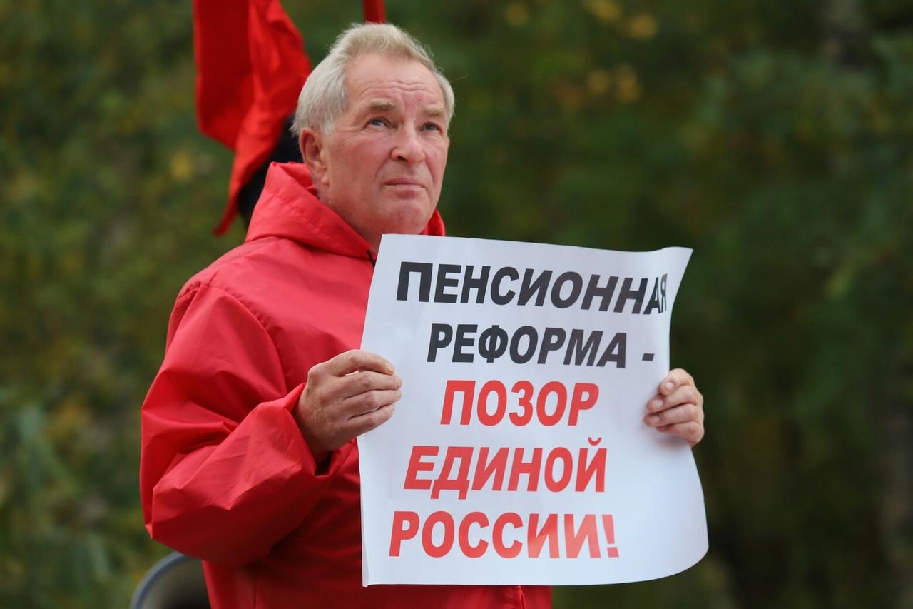 Новую пенсионную реформу в России засекретили