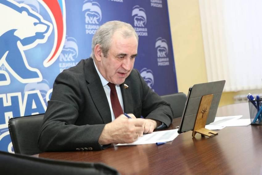Сергей Неверов провел онлайн-прием по вопросам здравоохранения