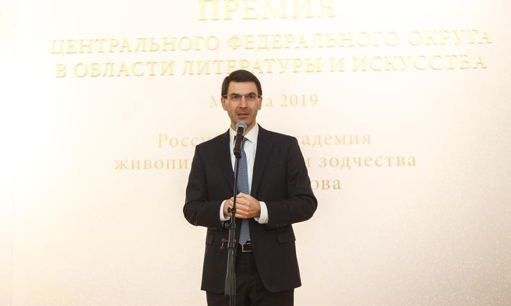 Смоляне приняли участие в конкурсе на соискание премии ЦФО в области литературы и искусства