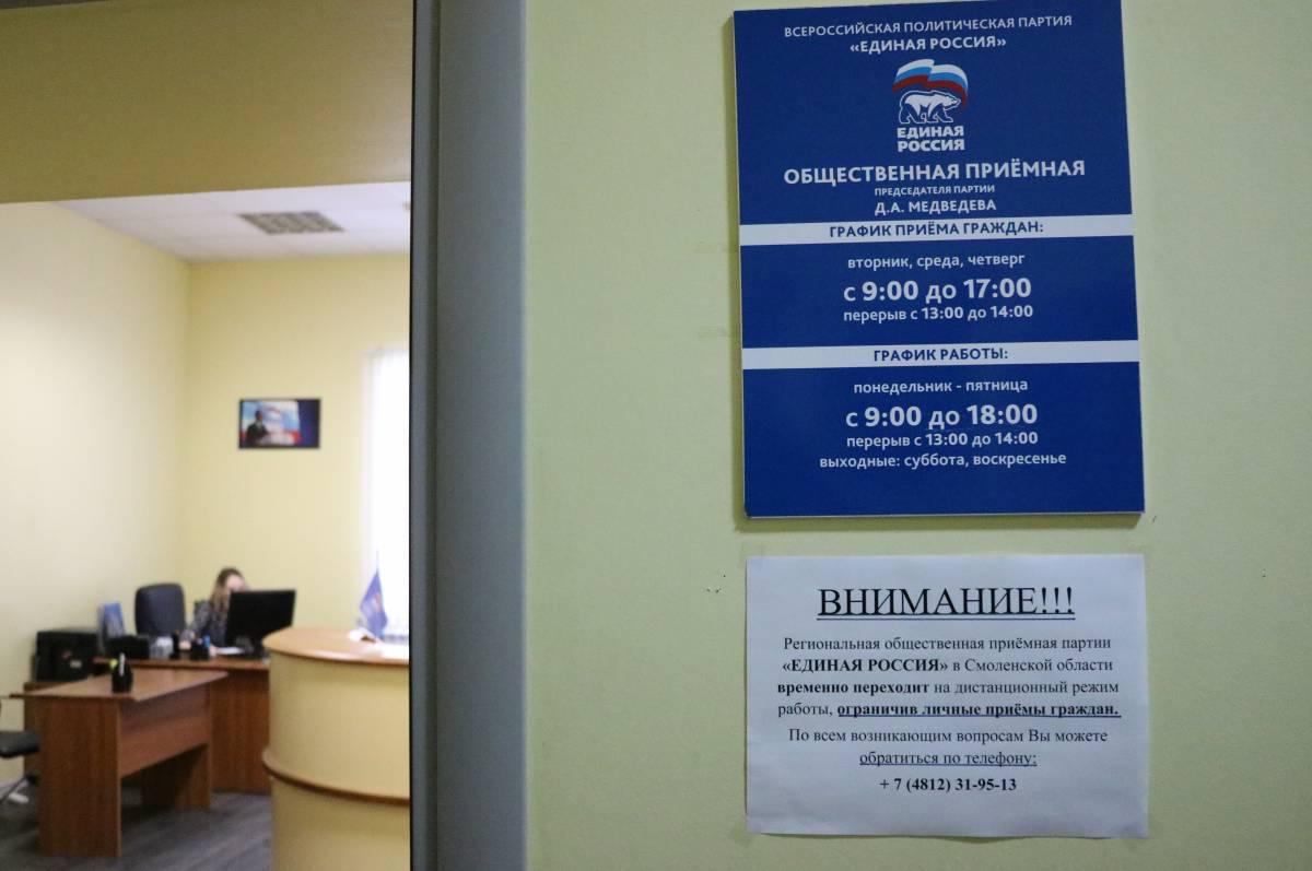 Общественная приемная «Единой России» инициировала проверку инцидента в маршрутке