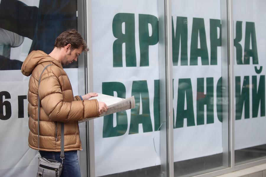 России дали прогноз по безработице