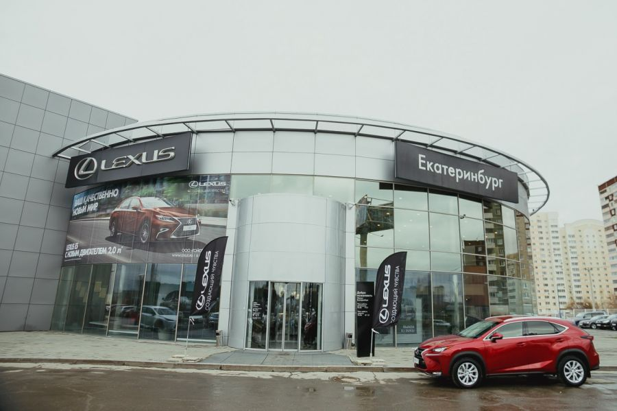 Приобретение и обслуживание автомобилей Lexus в Екатеринбурге