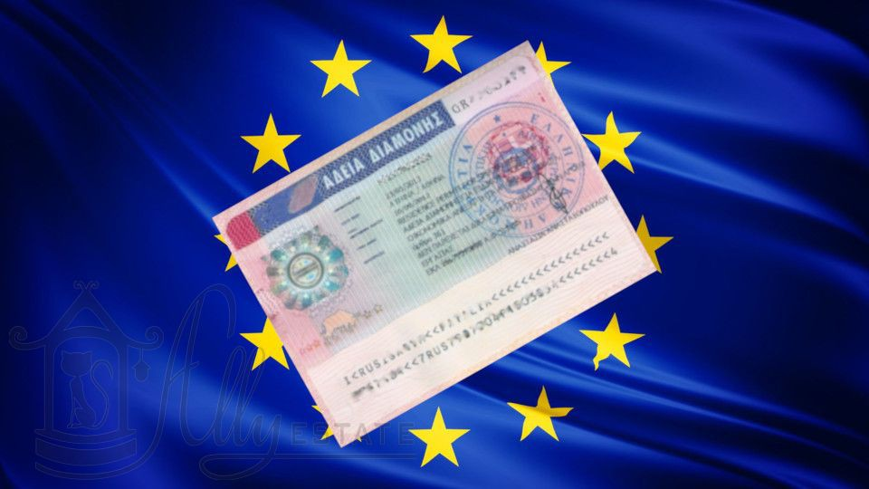 Актуальные варианты получения вида на жительство в Греции