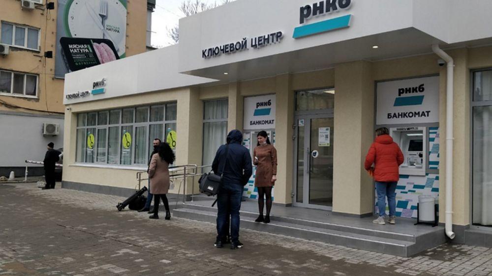 Крупнейший в Крыму банк РНКБ открыл первый центр ипотечного и автокредитования