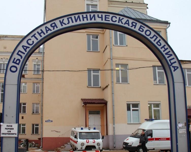 Смоленскую областную больницу оштрафовали после смерти пациента