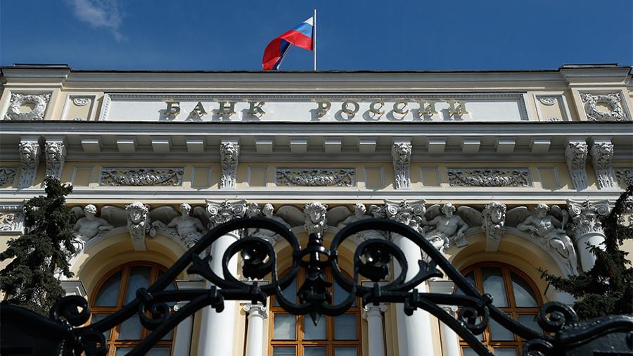 ЦБ аннулировал лицензию у НКО «Электронный платежный сервис»
