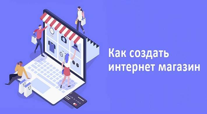 Интерфейс интернет-магазина: не переусердствуйте с вариантом оплаты