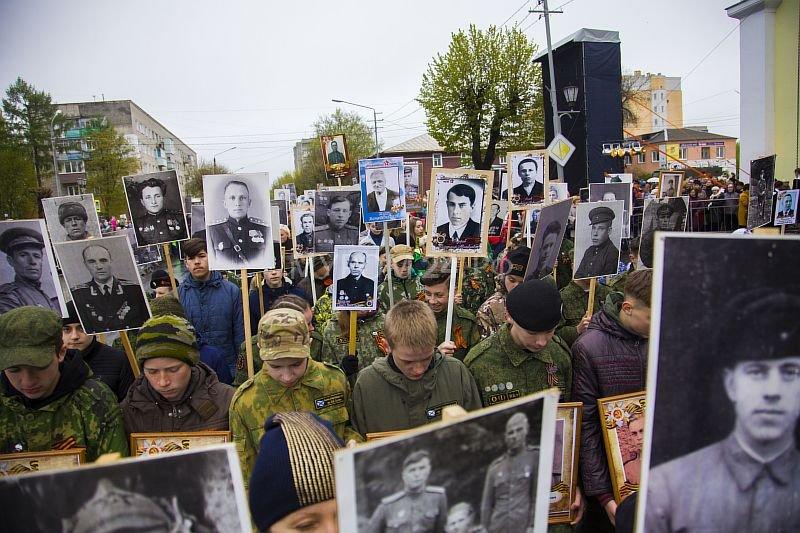 В Смоленской области пройдёт акция «Бессмертный полк онлайн»