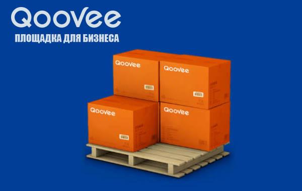 База поставщиков Qoovee