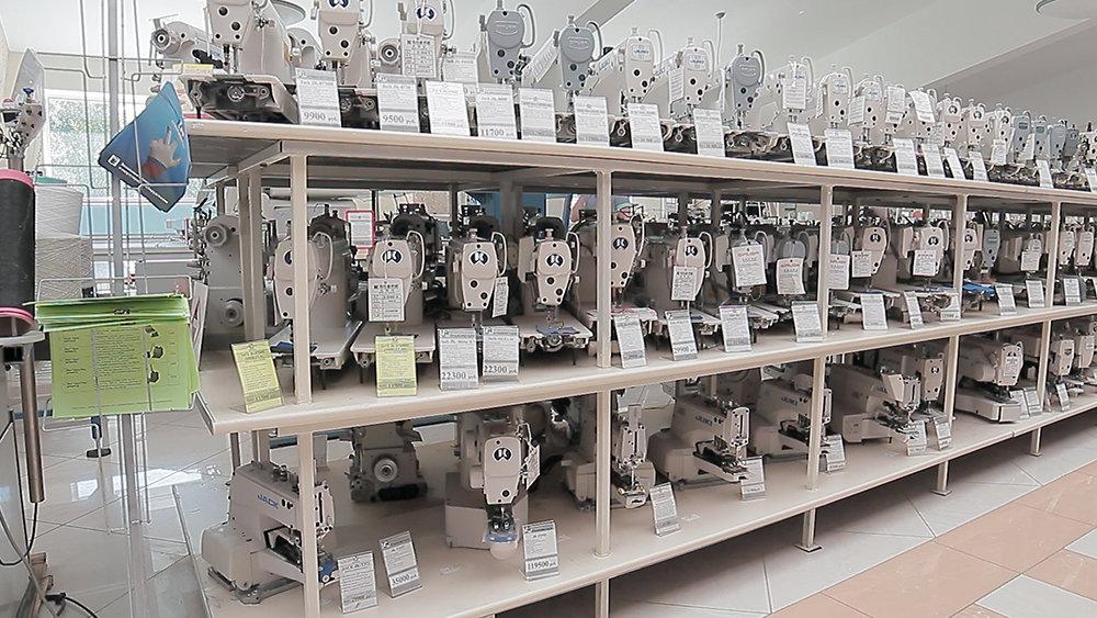 Компания Transmetall — оборудование для швейного производства от ведущих изготовителей