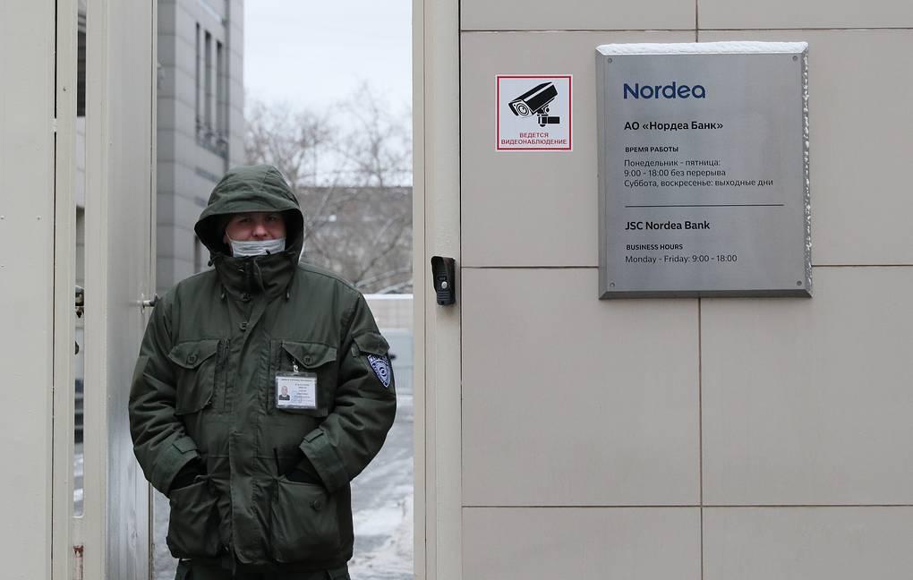 ЦБ аннулировал лицензию у московского банка «Нордеа»