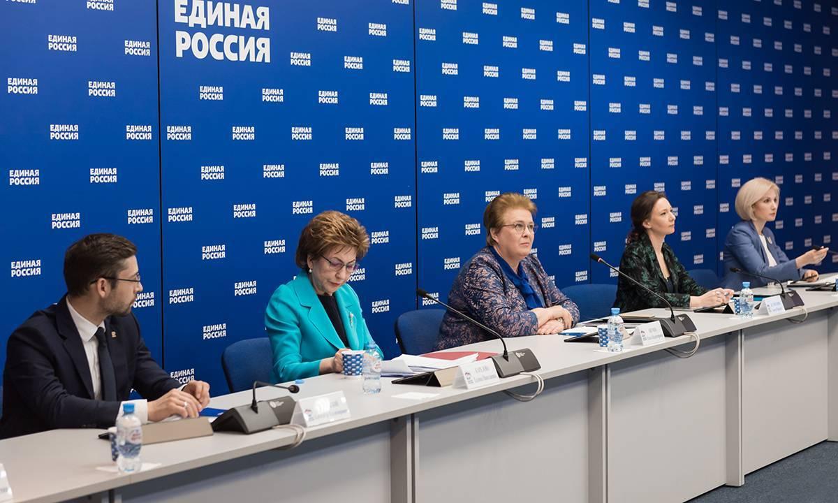 «Единая Россия» предложила ввести единые меры поддержки многодетных семей