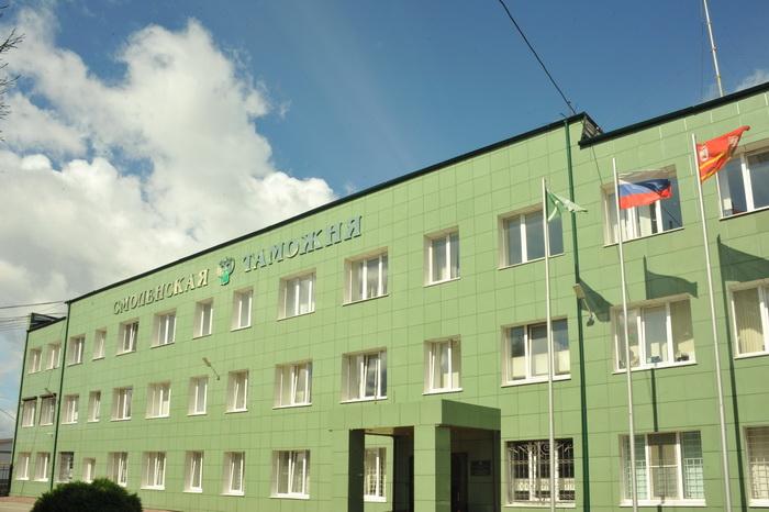 Смоленская таможня отмечает 30 лет со дня образования