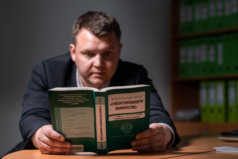 В Госдуму внесен законопроект об упрощении внесудебного банкротства для малоимущих