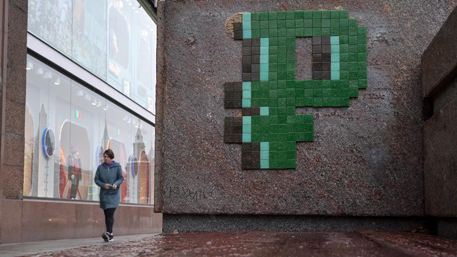 Эксперт предсказал рост экономики в РФ выше докризисных показателей