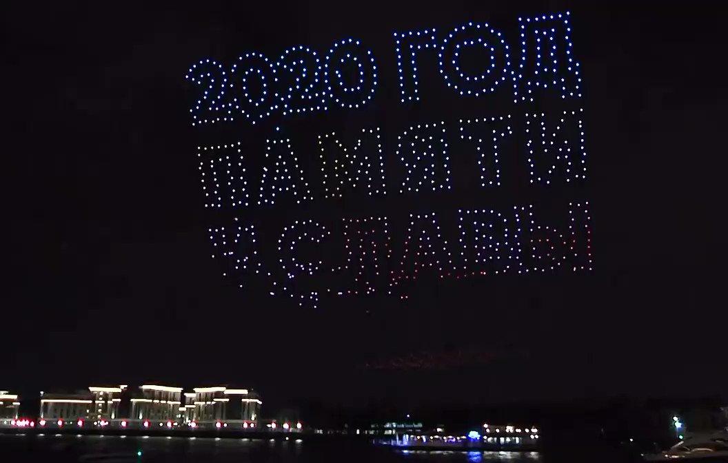 Около 400 дронов поднялись в небо над Хайнанем в честь Азиатского форума в Боао