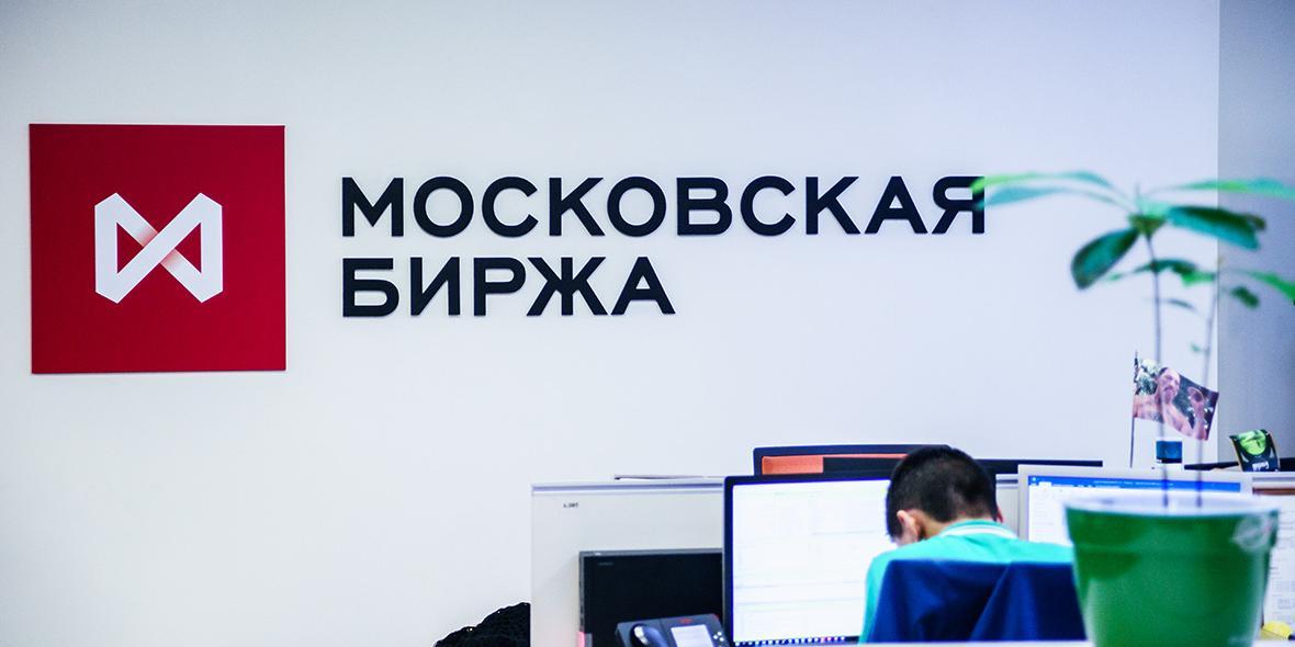 Банки и Мосбиржа создадут первого в России блокчейн-оператора